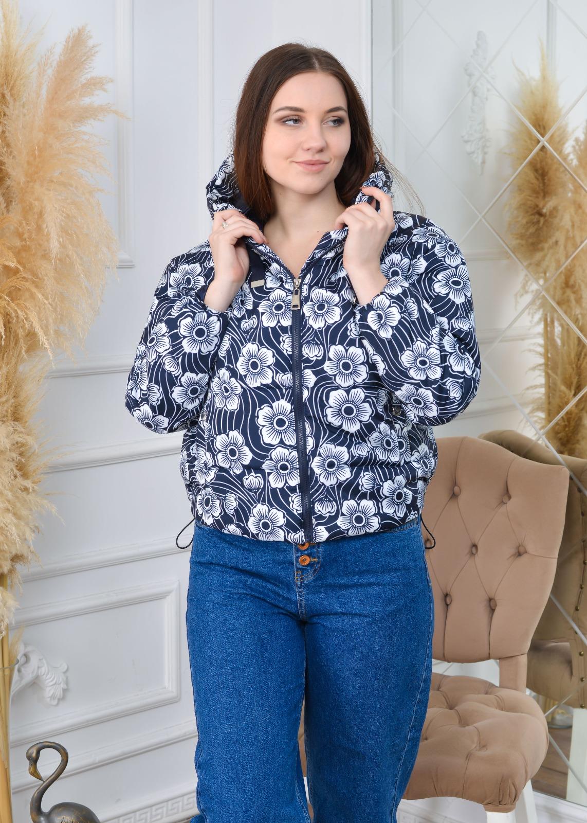 Women's Patterned Blown Coat